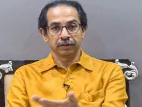 Lockdown: लॉकडाऊन केलाच तर जनतेला तीन दिवसांचा वेळ द्या; शिवसेना नेत्यांचे मुख्यमंत्र्यांना पत्र - Marathi News | Allow three days before lockdown in Maharashtra; Letter of Shiv Sena's Neelam Gorhe to the CM Uddhav Thackeray | Latest politics News at Lokmat.com