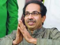 महाराष्ट्रात राष्ट्रपती राजवट लावता येणार नाही, सुप्रीम कोर्टाने याचिका फेटाळली - Marathi News | The President's rule cannot be enforced in Maharashtra, the Supreme Court rejected the petition | Latest mumbai News at Lokmat.com