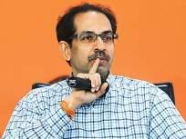 Lokmat Exclusive: राष्ट्रवादी वेगळी भूमिका अजिबात घेणार नाही : उद्धव ठाकरे - Marathi News | NCP will not take a different role: Uddhav Thackeray | Latest mumbai News at Lokmat.com
