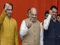 Maharashtra Government Formation Live: युती टिकणार की संपणार, आज संध्याकाळी घोषणा होणार