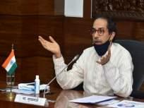 दिवाळीनंतर नववी ते बारावीपर्यंतच्या शाळा सुरू करा, मुख्यमंत्र्यांचे निर्देश - Marathi News | Start schools from 9th to 12th after Diwali, CM uddhav thackeray instructs | Latest mumbai News at Lokmat.com
