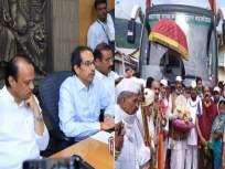 संत निवृत्तीनाथांच्या पालखीसाठी एसटीने आकरलं ७१ हजारांचं भाडं; ठाकरे सरकार म्हणते... - Marathi News | ST paid Rs 71,000 for Sant Nivruttinath's palanquin by mistake, said Minister Anil Parab | Latest mumbai News at Lokmat.com