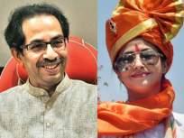'उद्धव ठाकरेंनी मला फोन केला आणि म्हणाले...'; उर्मिला यांनी सांगितली पडद्यामागची कहाणी - Marathi News | urmila matondkar says about phone call with cm uddhav thackeray | Latest politics News at Lokmat.com
