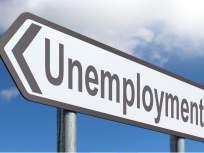 चार कोटी कर्मचा-यांवर बेरोजगारीची कु-हाड, रिटेल आणि हॉटेल व्यवसायाचे भवितव्यही अडचणीत - Marathi News | Unemployment cuts to 4 crore employees, future of retail and hotel business | Latest mumbai News at Lokmat.com