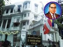 जगातील सर्वात मोठं वैयक्तिक ग्रंथालय; कसं होतं डॉ. बाबासाहेब आंबेडकरांचं 'राजगृह'? जाणून घ्या! - Marathi News | The largest personal library in the world; How was Dr. Babasaheb Ambedkar 'Rajgriha' Resident | Latest mumbai Photos at Lokmat.com