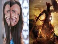दीपिकाच्या 'छपाक'वर अजय देवगणचा 'तान्हाजी' असा पडला भारी!