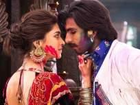 Wedding Anniversary :दिग्दर्शकाने कट म्हटल्यावरही एकमेकांना किस करत राहिले दीपवीर, वाचा, सेटवरचा किस्सा