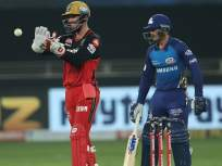 डिव्हिलियर्सच्या यष्टिरक्षणामुळे आरसीबी संतुलित - Marathi News | De Villiers' wicketkeeping balances the RCB | Latest mumbai News at Lokmat.com