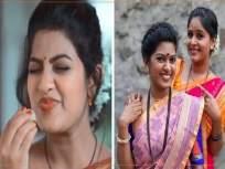 कुणीतरी येणार गं...! वहिनीसाहेबांकडे गोड बातमी; धनश्री होणार आई - Marathi News   tuzyat jiv rangala nandini vahini aka dhanashri kadgaonkar is pregnant   Latest television News at Lokmat.com