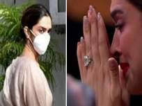 एनसीबी अधिका-यांचे प्रश्न ऐकून दीपिकाला एकदा नाही तिनदा कोसळले रडू!! - Marathi News | deepika padukone cries thrice in ncb interrogation on drugs case sushant singh-rajput | Latest bollywood News at Lokmat.com