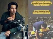याला म्हणतात 'जिगरा'! हर्षवर्धन राणेने लोकांना ऑक्सिजन मिळावा म्हणून विकायला काढली बाईक - Marathi News | harshvardhan rane decided to sold his bike to help people in this pandemic | Latest bollywood News at Lokmat.com
