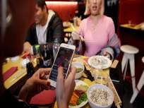 काय सांगता इन्स्टाग्रामला फोटो पोस्ट केल्यावर जेवण फुकट.... तुम्ही जाऊन आलात का 'इथे'