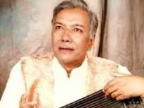 पद्मविभूषण उस्ताद गुलाम मुस्तफा खान यांचे निधन - Marathi News | legendary indian classical musician padma vibhushan ustad ghulam mustafa khan death | Latest mumbai News at Lokmat.com
