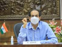 CoronaVirus: कोरोनाची लढाई मोठी आणि कठीण होणार आहे, सज्ज राहा: उद्धव ठाकरे - Marathi News | cm uddhav thackeray addressed task force about corona situation | Latest maharashtra News at Lokmat.com