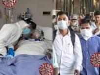 संक्रमणानंतर ७ महिन्यांपर्यंत रुग्णांमध्ये असतात कोरोनाच्या एंटीबॉडी,तज्ज्ञांचा दावा - Marathi News | Antibodies against coronavirus detectable up to seven months post covid-19 onset says study | Latest health News at Lokmat.com
