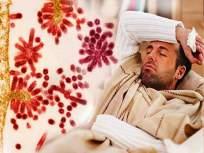Corona Symptoms : सर्दी खोकला नसेल तरीही वेळीच सावध व्हा'; समोर आली कोरोनाच्या नव्या स्ट्रेनची गंभीर लक्षणं - Marathi News | Corona Symptoms : Corona virus new strain symptoms how fever and cough are differnt in second wave | Latest health News at Lokmat.com