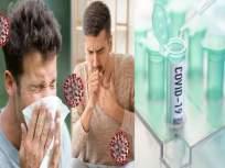 आता कोरोना विषाणूला रोखण्यासाठी ९६ टक्के प्रभावी ठरणार हा 'नेझल स्प्रे'; तज्ज्ञांचा दावा - Marathi News | CoronaVirus News : Nasal spray reduced coronavirus growth Australian scientists claim | Latest health Photos at Lokmat.com