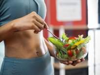 कमकुवत हाडांसह किडनी स्टोनचाही वाढू शकतो धोका; वेळीच जाणून घ्या डायटींगचे हे साईड इफेक्ट्स - Marathi News | 8 dangerous side effects of going on a diet to lose weight | Latest health News at Lokmat.com