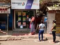 कोरोना : १९०० केंद्राद्वारे ३६ जिल्ह्यात मिळते आहे अत्यावश्यक सेवा - Marathi News   Corona: Provides urgent service in 36 districts through 1900 centers   Latest mumbai News at Lokmat.com