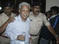 भीमा-कोरेगाव प्रकरणातील आरोपी वरवरा राव यांची कोरोना टेस्ट पॉझिटीव्ह - Marathi News | Bhima-Koregaon accused Varvara Rao's corona test positive | Latest mumbai News at Lokmat.com
