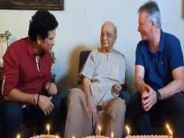 देशातल्या सर्वात वयस्कर क्रिकेटपटूचा शंभरावा वाढदिवस, सचिन तेंडुलकरनं घेतली खास भेट