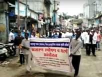 कोल्हापुरात विनाअनुदानित शाळेच्या शिक्षकांचा जनआक्रोश मोर्चा