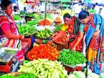 मुंबई, पुणेसह राज्यात भाजीपाला व किराणा मालाची आवक सुरळीत - Marathi News | Vegetable and grocery goods arrivals in the state, including Mumbai, Pune | Latest mumbai News at Lokmat.com