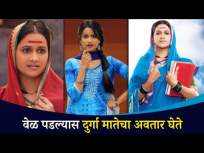 सावित्रीबाईंचा भूमिका साकारणं म्हणजे नशीबचं | Ashwini Kasar Interview | Savitrijoti Serial Cast - Marathi News | Playing the role of Savitribai is a matter of luck Ashwini Kasar Interview | Savitrijoti Serial Cast | Latest entertainment Videos at Lokmat.com