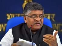 रेल्वे, बसनंतर पाकिस्तानने भारताशी 'संपर्क'च थांबवला; ही सेवा केली बंद