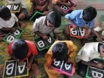 शाळांमध्ये इंग्लिश स्पीकिंग प्रोग्राम राबविणार!