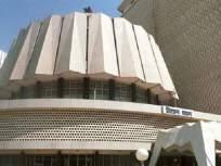 विधिमंडळाचे हिवाळी अधिवेशन १४ डिसेंबरपासून, दोन दिवस चालणार कामकाज - Marathi News | Winter session of the Maharashtar Legislature from December 14 | Latest mumbai News at Lokmat.com