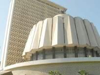 Vidhan Sabha 2019: निवडणूक जाहीर होताचं, इच्छुकांची मुंबई वारी