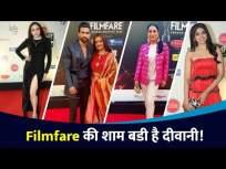 Filmfare की शाम बडी है दीवानी | Filmfare Awards Marathi 2020 | RED CARPET & Performances - Marathi News | Filmfare Ki Sham Badi Hai Deewani | Filmfare Awards Marathi 2020 | RED CARPET & Performances | Latest entertainment Videos at Lokmat.com
