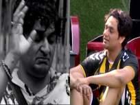 मास्टर माइंड विकास गुप्तावर आहे कोटींचे कर्ज, प्रॉपर्टी वादामुळे कुटूंबानेही केले दूर - Marathi News | Bigg Boss 14: Vikas Gupta Revealed that he was under debts amounting to rupees 1.8 crores | Latest television News at Lokmat.com