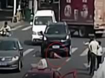 Viral Video : अपघातानंतर रस्त्यावरच पडून होती महिला; तेवढ्यात अंगावरून गेली गाडी अन्