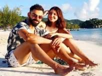 VIDEO: कोरोनाचा सेलिब्रिटींनीही घेतला धसका; विराट, अनुष्कानं अलिबागमध्ये हलवला मुक्काम - Marathi News | virat kohli anushka sharma moved to alibag after due to coronavirus threat kkg | Latest raigad News at Lokmat.com