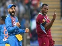 India vs West Indies : टीम इंडिया वन डेत विंडीजचा पाणउतार करणार? जाणून घ्या संपूर्ण वेळापत्रक