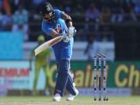 India vs Australia, 3rd ODI: विराट कोहली जगात बेस्ट; महेंद्रसिंग धोनीचा लै भारी विक्रम मोडला