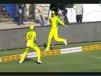 India vs Australia, 2nd ODI : दोघांनी टिपला विराटचा सुरेख झेल, पाहा नेमकं काय घडलं Video