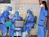 लीलावती रुग्णालयात कोरोनाची चाचणी आली पॉझिटिव्ह, पण कस्तुरबात निगेटिव्ह अन् - Marathi News | Coronavirus test Positive in Lilavati hospital but Negative in Kasturba hospital | Latest mumbai News at Lokmat.com