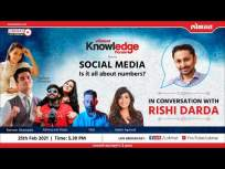 LIVE - Social Media Is It All About Numbers? - Marathi News | LIVE - Social Media Is It All About Numbers? | Latest tech Videos at Lokmat.com