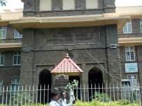 वाडिया रुग्णालयास स्मारकाचा निधी देण्यास नेत्यांचा विरोध