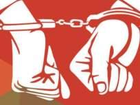 वंजारी हत्याकांड : कुख्यात शैलेष केदारेला अटक