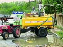 नागपूर शहरातील १२० पाणी टँकर बंद
