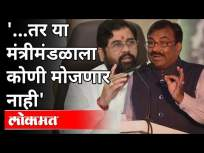 बनावट अंदाजपत्रक सादर केले | Sudhir Mungantiwar On Mahavikas Aghadi | Maharashtra Budget Session2021 - Marathi News | Fake budget submitted Sudhir Mungantiwar On Mahavikas Aghadi | Maharashtra Budget Session2021 | Latest maharashtra Videos at Lokmat.com