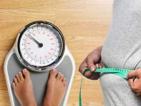 जास्त व्यायाम केल्यानेही वाढू शकतं वजन; कसं ते जाणून घ्या