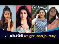 या मराठी अभिनेत्रींनकेलय Weight Loss   पहा ही Weight Loss Journey   Sai Tamhankar, Rinku Rajguru - Marathi News   Weight Loss   Check out this Weight Loss Journey   Sai Tamhankar, Rinku Rajguru   Latest entertainment Videos at Lokmat.com