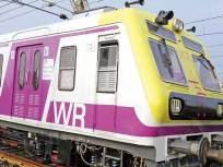 पश्चिम रेल्वे शुक्रवारपासून पूर्ण क्षमतेने धावणार, पण... - Marathi News | Western Railway will run at full capacity from Friday, but ... | Latest mumbai News at Lokmat.com