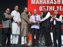 आप्पासाहेब धर्माधिकारी यांचा लोकमत महाराष्ट्रीयन ऑफ द इयर पुरस्कारानं सन्मान