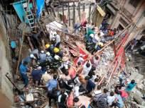 Mumbai Dongri Building Collapsed: डोंगरी भागात 4 मजली इमारतीचा भाग कोसळला; अनेक जण ढिगाऱ्याखाली अडकले
